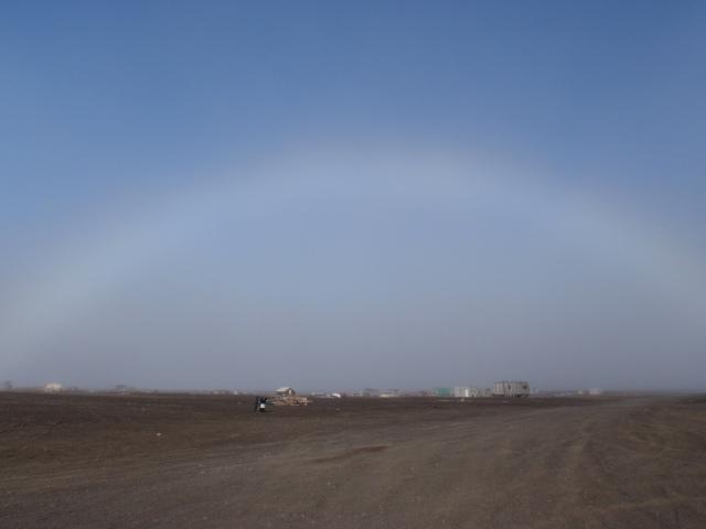 Arctic Rainbow